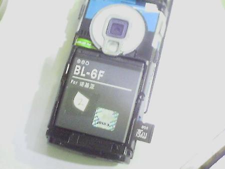 我的也是山寨诺基亚n98,我的手机里面的软件和他的一样,我想下载qq