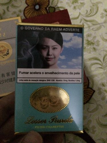 这样的小熊猫烟多少钱一盒 高清图片