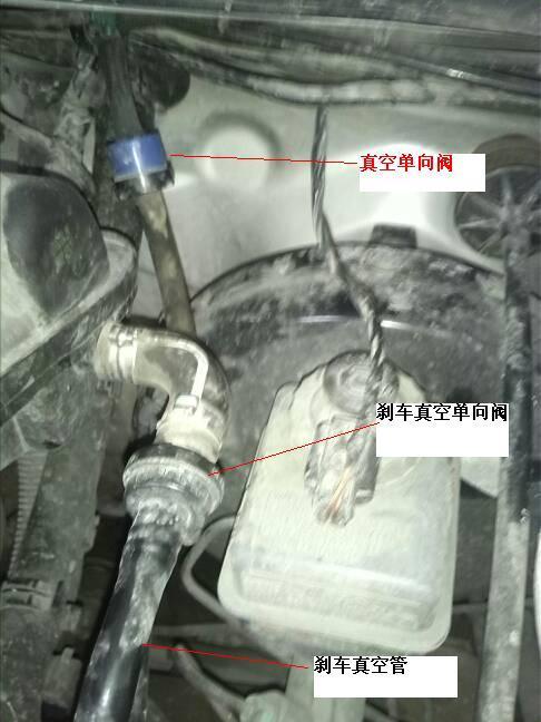刹车真空单向阀解剖图分享展示图片