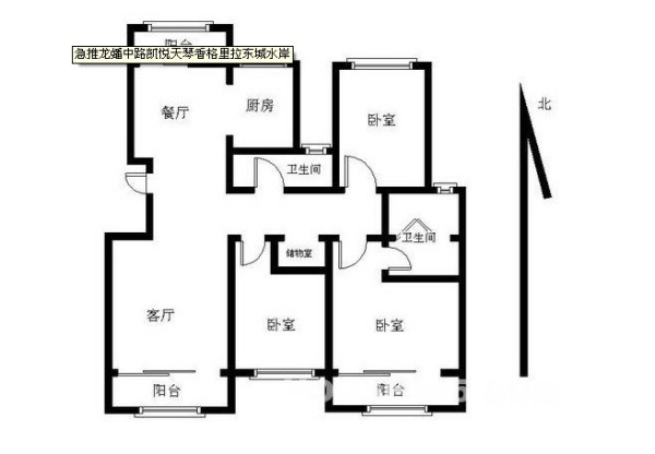 跪求一份120平方米的三室两厅的套房平面设计图(含两个室内卫生间,一图片