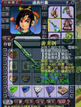 梦幻西游2玩家阔别多年回归_表情大全图片