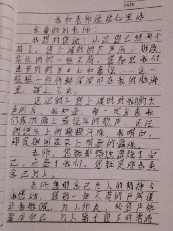 我的哥哥作文_我的姐姐作文200字|我的哥哥作文200字|我的姐姐200字
