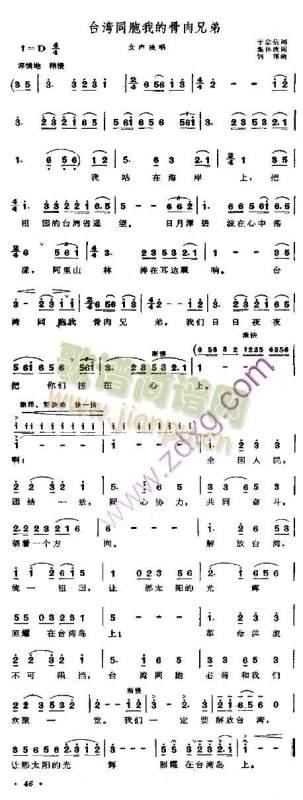 钢琴进行曲谱子分享展示图片